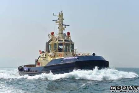 Robert Allan设计交付一艘新牵引拖船