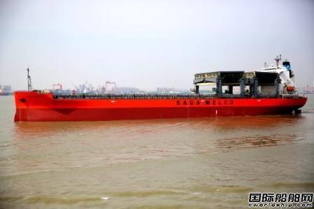 """中船澄西修理木屑船""""SIAM OCEAN""""轮启航"""