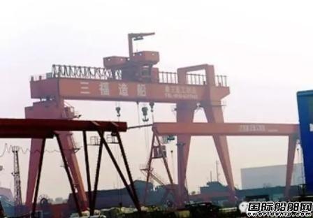 三福船舶下又获2艘64000吨散货船订单