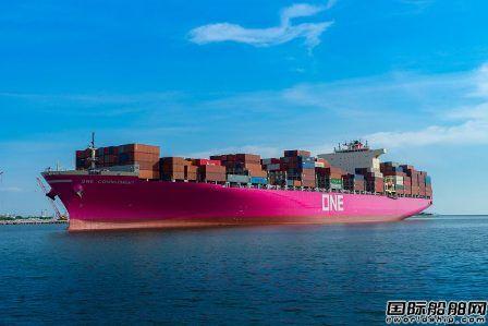 ONE首艘粉红色集装箱船首航