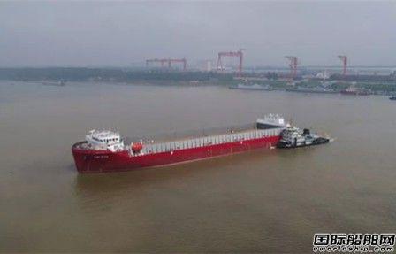 双柳武船2艘13000吨甲板运输船离厂下水