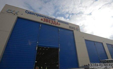 俄罗斯最大造船厂二期工程将提前4年完工