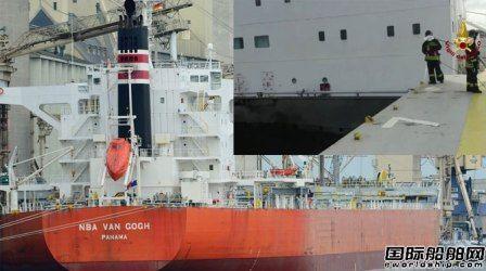一艘好望角型散货船在意大利自燃