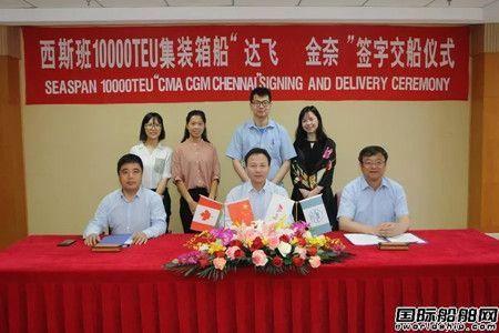 扬子江船业5月份再获5.7亿美元新船订单