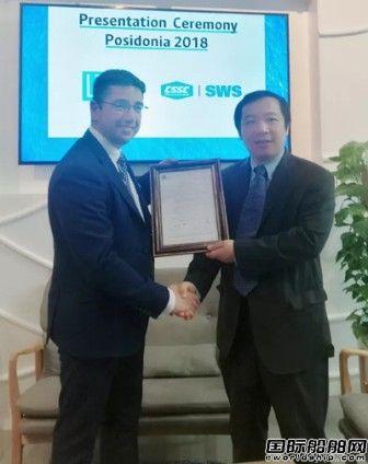 外高桥LNG双燃料21万吨散货船设计获英劳AIP认证