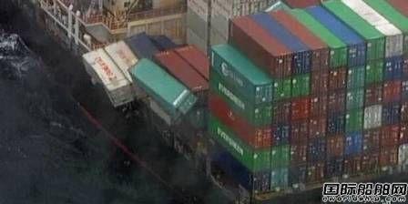 阳明海运事故船抵达悉尼卸货