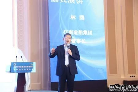 林鸥:江南造船数字造船与产业模式转型