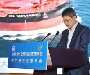 任元林:扬子江船业的成功经验是什么