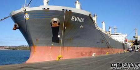 """""""EVNIA""""轮落水船长证实死亡"""