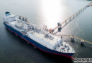 Hoegh LNG一艘FSRU获三年租约