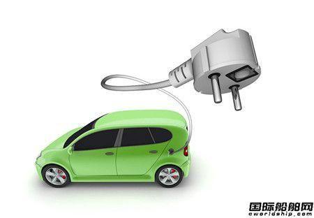 电动汽车增长或是航运业的坏消息