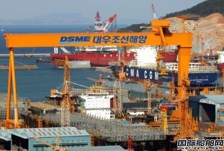 大宇造船再获2艘VLCC订单