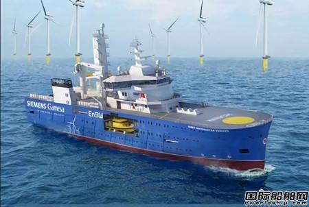 SMST为Bibby风电运维母船提供舷梯与3D起重机