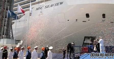 "Fincantieri交付""地中海海平线""号邮轮"