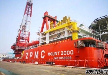振华重工交付MOUNT 2000吨起重船