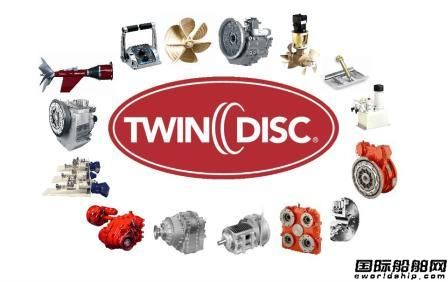 Twin Disc公司庆祝成立100周年