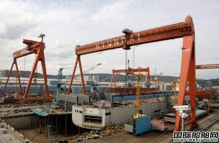 现代重工伊朗新造船项目或泡汤