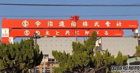 青岛双瑞压载水系统首获今治造船订单