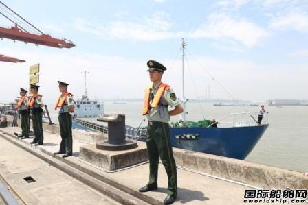 首艘近洋直航入境外籍船舶直达武汉阳逻港