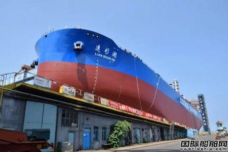 大船集团一船试航一船下水