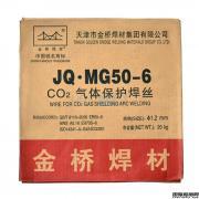 金桥碳钢焊条J422