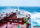 NAT新造苏伊士型油船获挪威国油租约