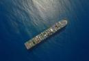 Ocean Yield获4艘集装箱船长期租约