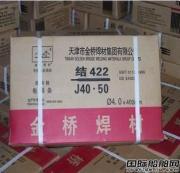 天津金桥CO2气体保护焊丝