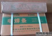 金桥碳钢焊条j422上海市代理商