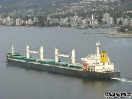 大东航运出售一艘超灵便型散货船