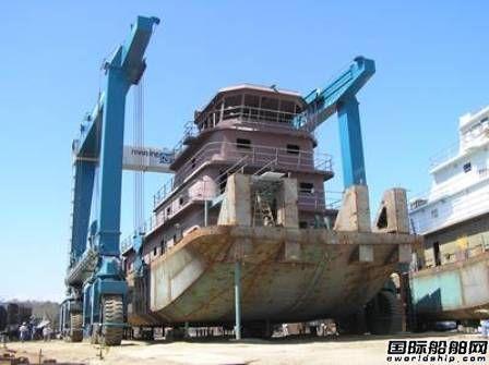 这家船厂被收购,美国造船业开始并购潮