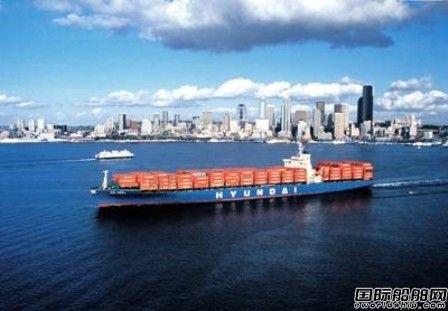 现代商船签署20艘集装箱船建造意向书