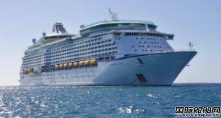 皇家加勒比将收购银海邮轮主要股份