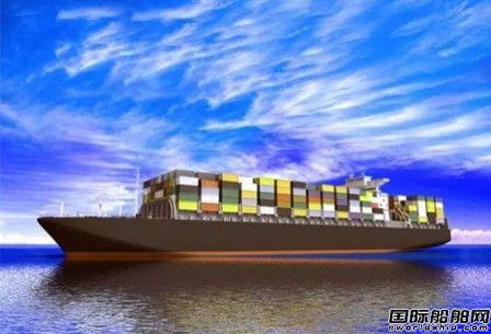 光大造船获3艘1100TEU江海直达集装箱订单