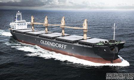 9艘散货船!Oldendorff在中日船厂下单