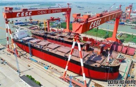 中船澄西斩获最多8艘全球最大木屑船订单