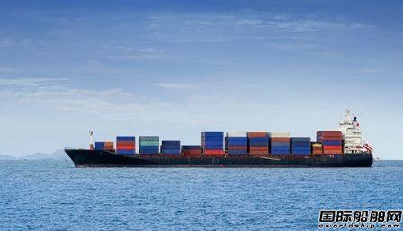 GSL接收一艘2800TEU集装箱船