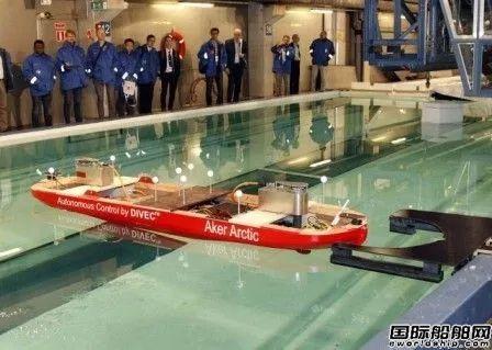 Aker Arctic成功完成无人船绕障碍物试验