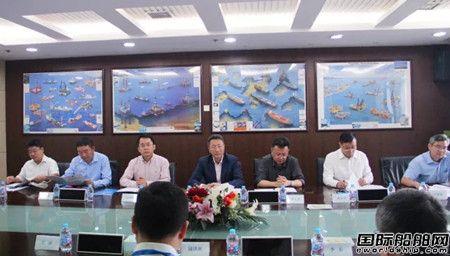 上海海洋工程装备制造业创新中心召开首届股东大会