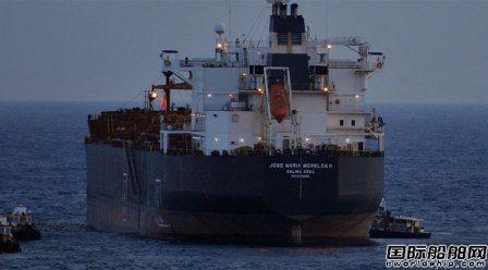 """""""JOSE MARIA MORELOS II""""号油船靠泊码头时起火"""