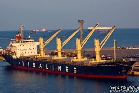 Vinalines重组计划获越南政府批准公司将更名