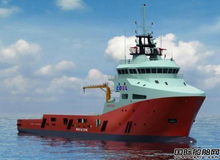 天海防务签约中海油服12艘LNG动力守护供应船设计项目