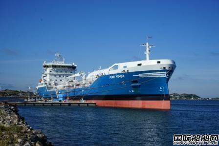 Fure Tank首艘16300吨双燃料化学品船命名