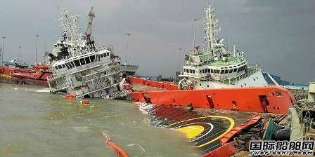 Halul Offshore两艘新建PSV报废拆解