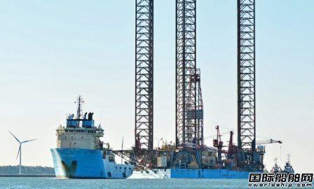 马士基钻井与马士基海洋新合资公司命名