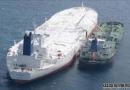 Euronav成全球独家ULCC船东