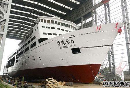 大津重工建造全球最大引航母船完成吨位丈量复核