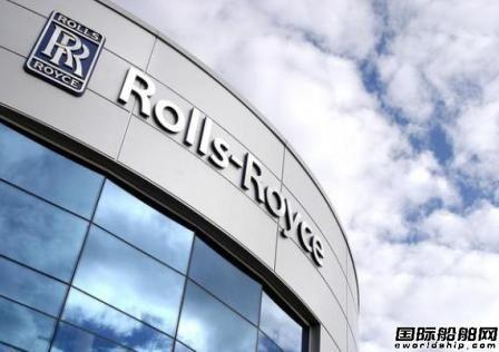 罗罗与康士伯签署商务船舶业务出售协议