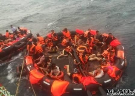 泰国游船翻覆事故已致1死53失踪
