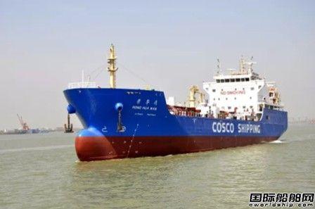 中船澄西交付中远海运特运第2艘沥青船
